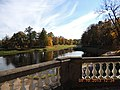 Castle Park - panoramio (1).jpg