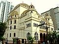 Catedral Metropolitana Ortodoxa - panoramio - Alexandre Possi.jpg