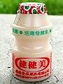 Cathay Beverages JianJianMei 100ml 20200528.jpg