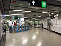 Causeway Bay Station Exit A Concourse 2014.jpg