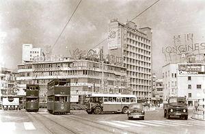 1950s in Hong Kong - Causeway Bay 1955
