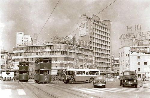 Causewaybay1955.jpg