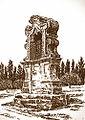 Cavaillon Oratoire Saint-Joseph XVIIe s dont il ne reste plus que le soubassement.jpg