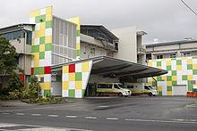 Cairns Emergency Room