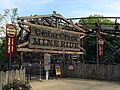 Cedar Point Cedar Creek Mine Ride sign with 45th anniversary banners (1626).jpg
