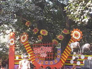 Falgun - Celebration stage of 1st day of Falgun, beginning of spring season in Bangladesh, 2014
