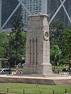 Cenotaph, Hong Kong 1.jpg