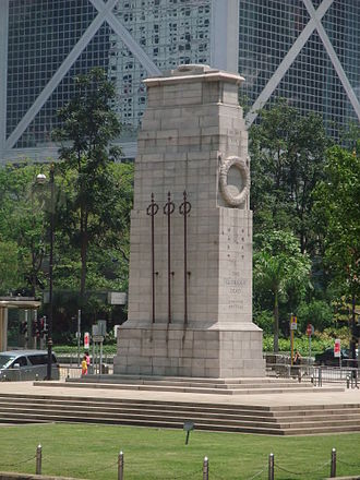 Cenotaph - The Cenotaph, Hong Kong