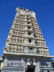 A photo of Chamundeshwari Temple