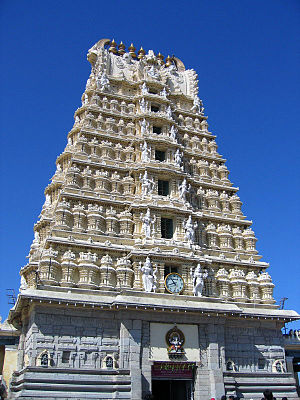Culture of Mysore - Chamundi Temple atop Chamundi Hill at Mysore.