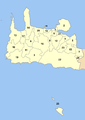 Chania municipalities numbered.png