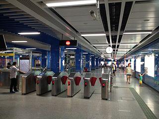 Chebei station Guangzhou Metro station