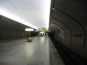 Cherkizovskaya - Station platform