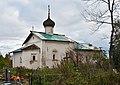Chernavino ChurchBasilCaesarea 002 3061.jpg