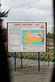 Chernobyl contamination zone gate 2009.jpg