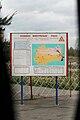 Chernobyl contamination zone gate 2009.jpg