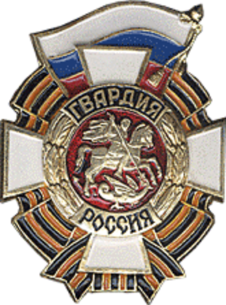 2nd Guards Tamanskaya Motor Rifle Division -  Chest badge for Russian Guards troops.