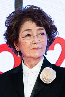 Chieko Baishō at the Tokyo International Film Festival 2019 (49013476248) (cropped).jpg