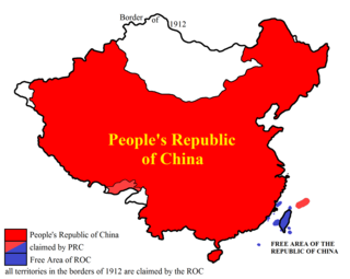 """Two Chinas Current situation in which two political entities are known as """"China"""""""