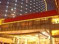 China Southern Kempinski Hotel.南航凯宾斯基饭店 中国新疆乌鲁木齐市 China - panoramio.jpg