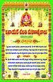 Chinalingala Vinayaka chavithi 2018 invitation.jpg