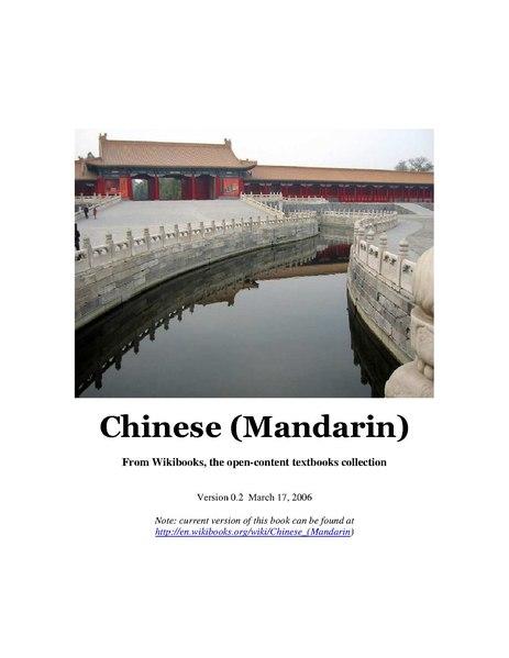 File:Chinese (Mandarin).pdf