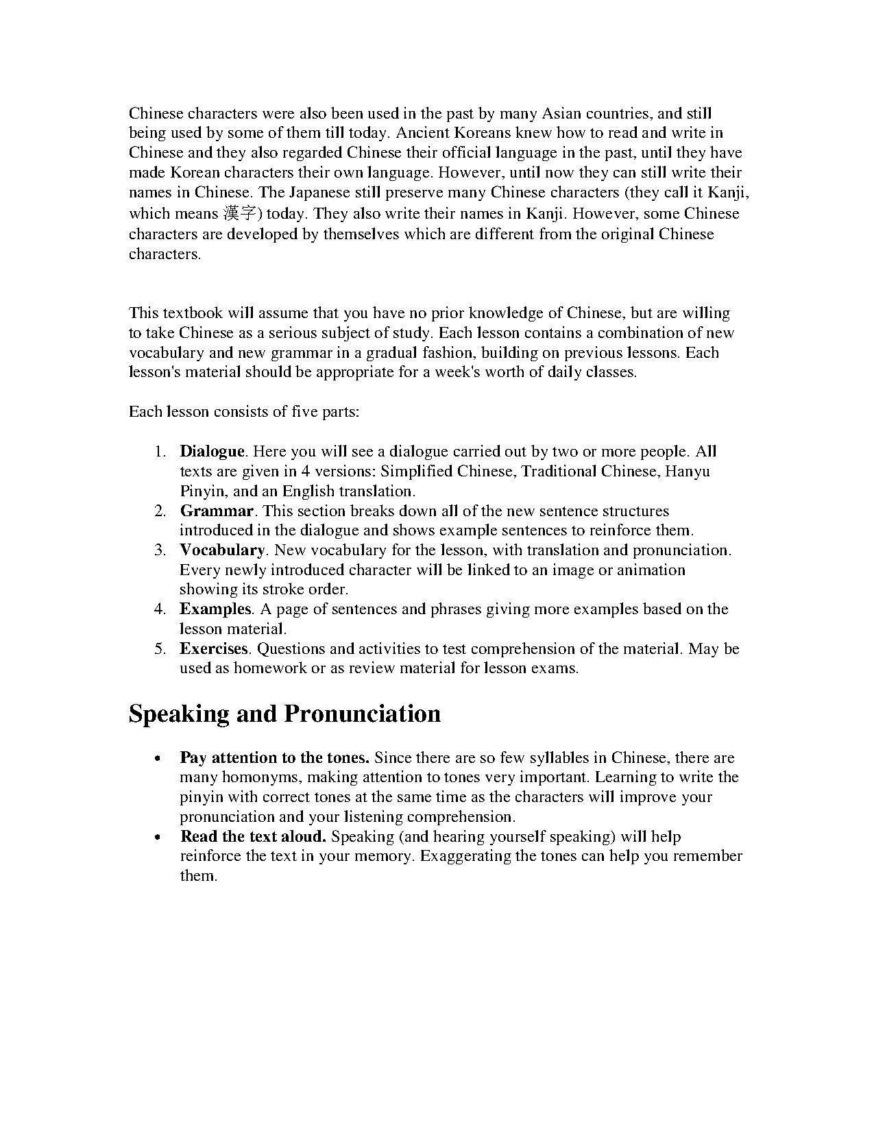 Fayl:Chinese (Mandarin) pdf - Vikilug'at
