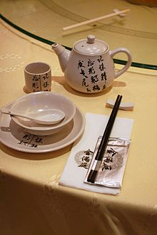 Chinese tableware[edit] & Tableware - Wikipedia