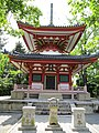 Chion-in - various - 20150621 - 06.jpg