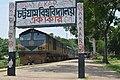Chittagong University Shuttle train (13).jpg
