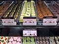Chocolatas (7687376090).jpg