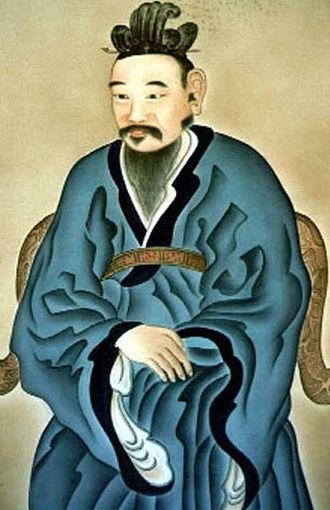 Choe Chiwon - Portrait of Choe Chiwon.