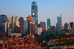 Chongqing World Financial Centre.jpg