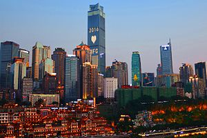 Chongqing World Financial Center - Image: Chongqing World Financial Centre