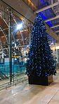 Christmas Tree 2016 Paddington Station London United Kingdom.jpg