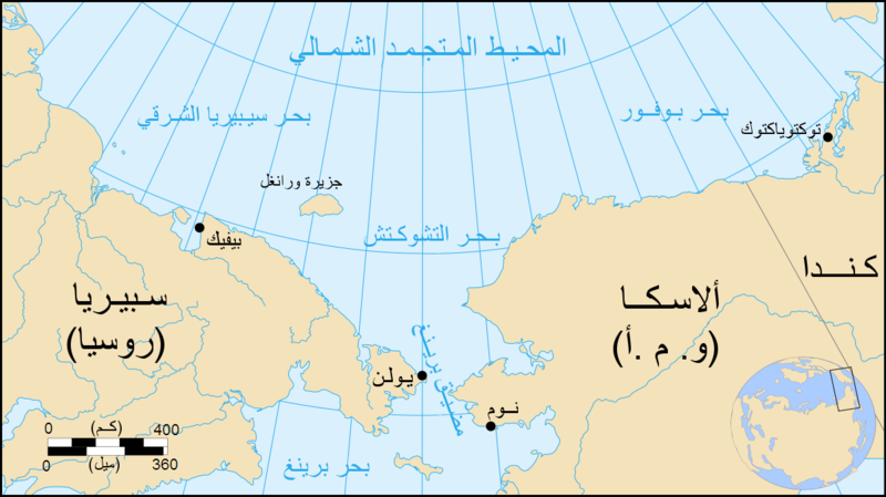 File:Chukchi Sea map ar.png