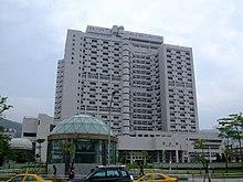 Thumbnail for Taipei Veterans General Hospital - Wikipedia