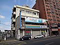 Chunghwa Telecom Shulin Service Center 20131027.jpg