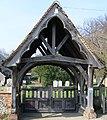 Church Gate - geograph.org.uk - 1214809.jpg