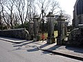 Church Gates, St Michael and All Angels, Princetown, Dartmoor - geograph.org.uk - 380432.jpg