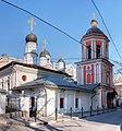 Church of St John the Evangelist on Bronnaya - Moscow, Russia - panoramio.jpg