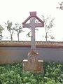 Cimitirul ostaşilor germani (1916 - 1919) - troiță.JPG