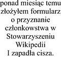 Cisza wikimedia wikipedia.jpg