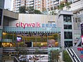 Citywalk sign.jpg