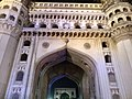 Clear view of Charminar Hyderabad.jpg