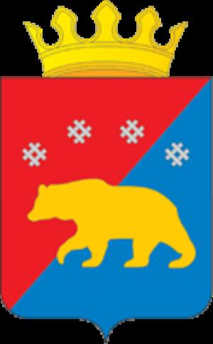Kosinsky District - Image: Coat of Arms of Kosinsky rayon (Perm krai)