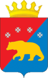 Coat of Arms of Kosinsky rayon (Perm krai).png