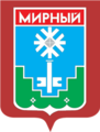 Coat of Arms of Mirny (Yakutia) (1989).png