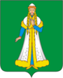 Coat of Arms of Ostrovsky rayon (Kostroma oblast).png