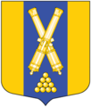 Coat of Arms of Porohovye (municipality in St Petersburg).png